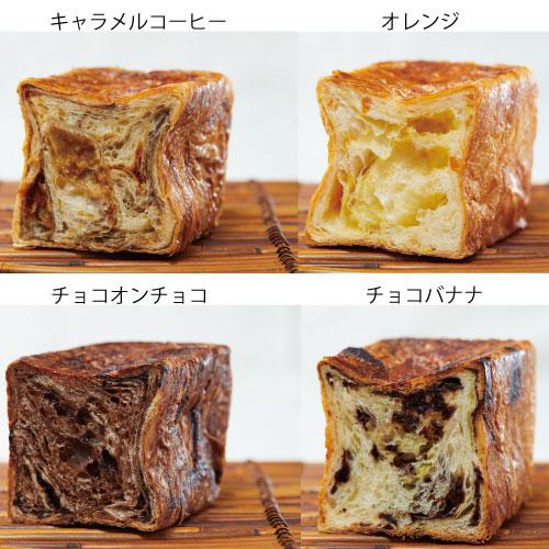 京都祇園ボロニヤ はんなり 3種ギフトセット
