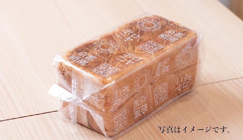 京都祇園ボロニヤはんなり  濃厚ぶどうデニッシュ 1斤
