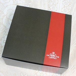 京都祇園ボロニヤ   はんなり1斤  2本用化粧箱