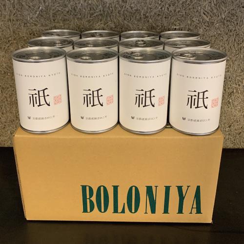祇園deボロニヤ(プレーン)12缶セット
