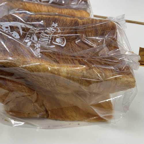 【予約制】 京都祇園ボロニヤ フードロス セット 1.5斤 4個
