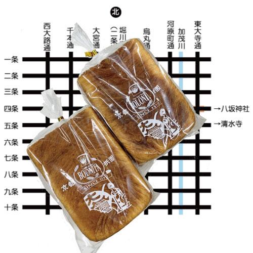 送料コミコミ ボロニヤ デニッシュ食パン1.5斤2本 トートバッグ セット