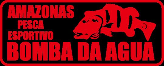 AMAZONAS PESCA ESPOLTIVO・カッティングステッカー
