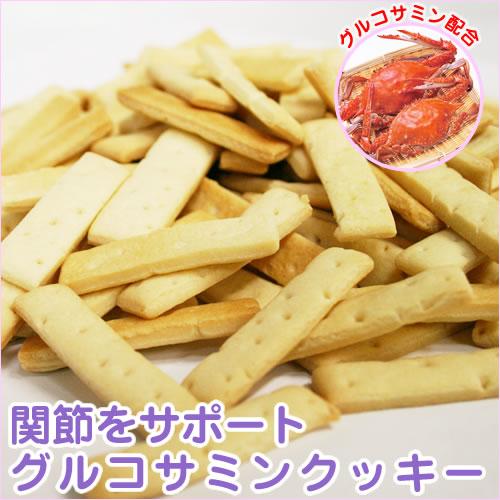 愛犬/無添加おやつ☆サプリメントクッキー(グルコサミン・関節) 80g