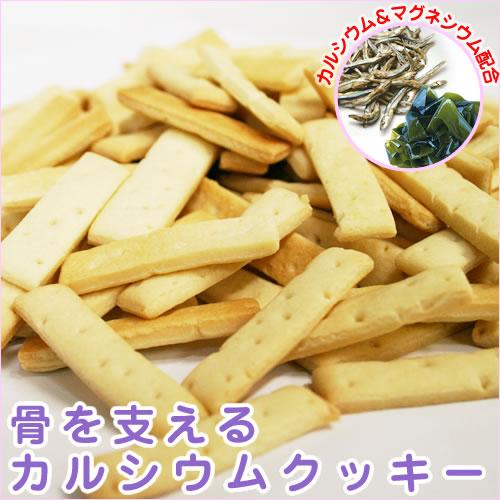 愛犬/無添加おやつ☆サプリメントクッキー(カルシウム・骨) 80g