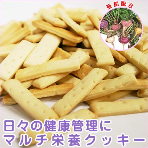 愛犬/無添加おやつ☆サプリメントクッキー(マルチ栄養亜鉛クッキー) 80g