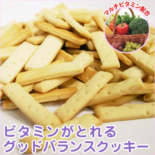 愛犬/無添加おやつ☆サプリメントクッキー(グッドバランスクッキー・ビタミン) 80g