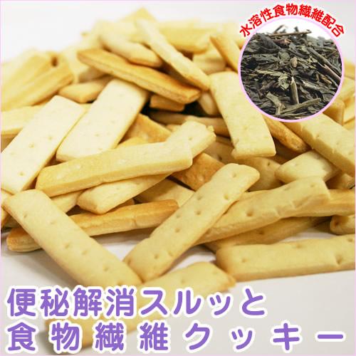 愛犬/無添加おやつ☆サプリメントクッキー(食物繊維クッキー・便秘解消) 80g