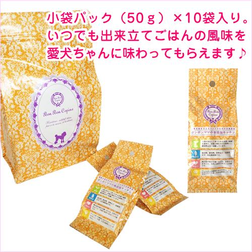 愛犬☆ボンボンママの無添加 鮭ごはん 500g(50g×10袋)
