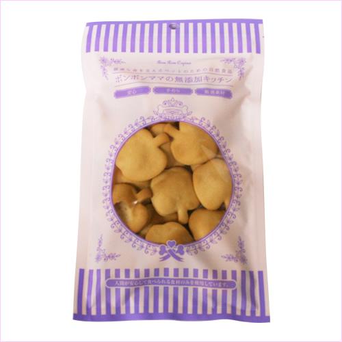 愛犬/無添加おやつ☆野菜とりんごのクッキー(かぼちゃ&アップルクッキー) 80g