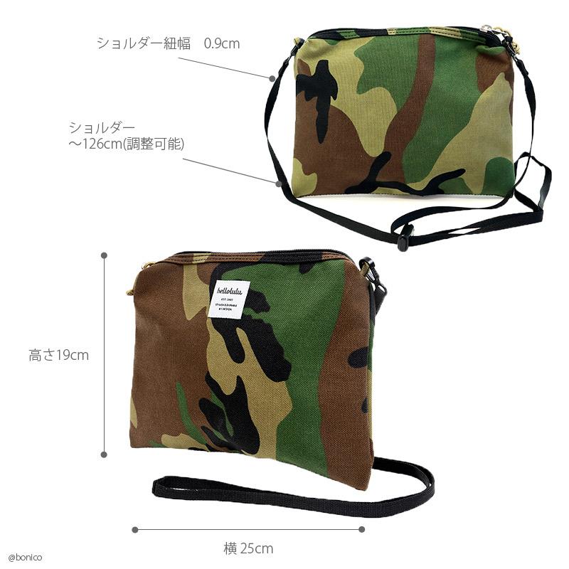 ハロルル/Hellolulu BENJI(ベンジ)フラットポーチ/ショルダーバッグ/CAMO