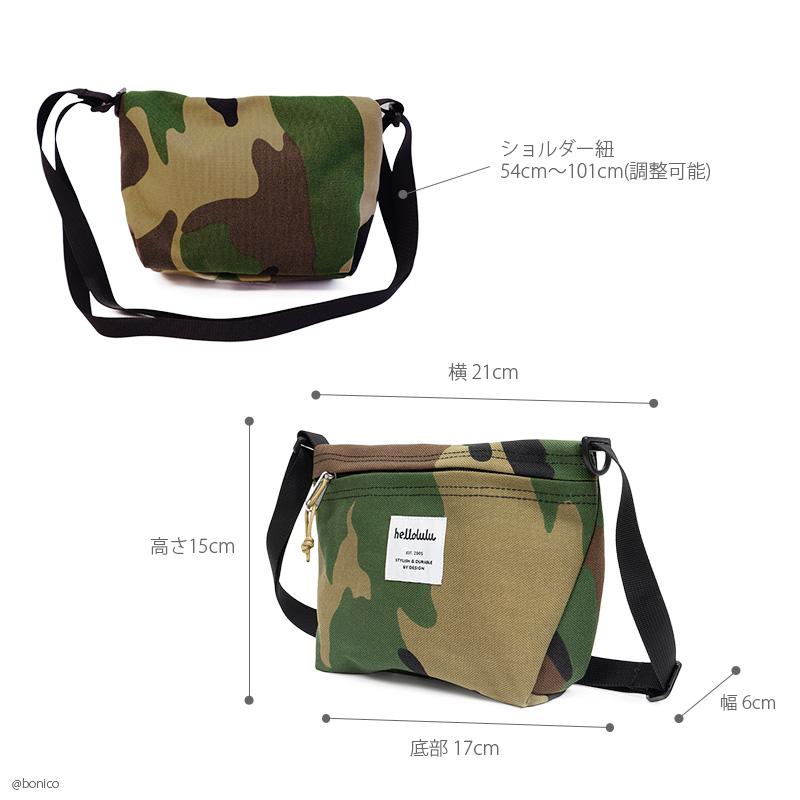 ハロルル/Hellolulu MINI CANA(ミニカナ)コンパクトショルダーバッグ for KIDS/CAMO