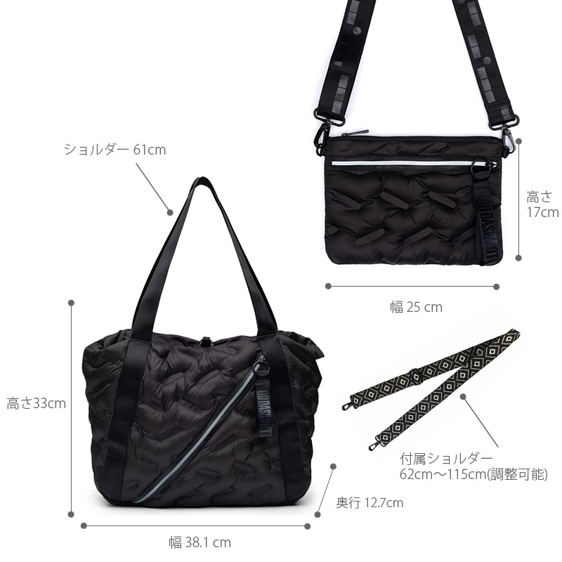 【50%OFF】ゴーダッシュドット/Go Dash Dot EASY TOTE トートバッグ【返品・交換不可】