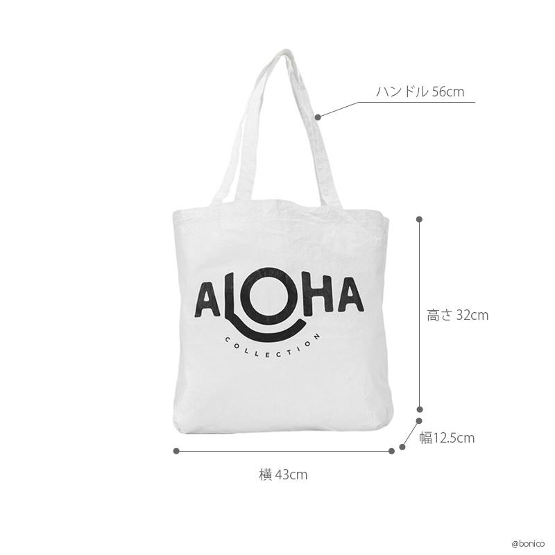 アロハコレクション/Aloha Collection Reversible Tote リバーシブルトートバッグ