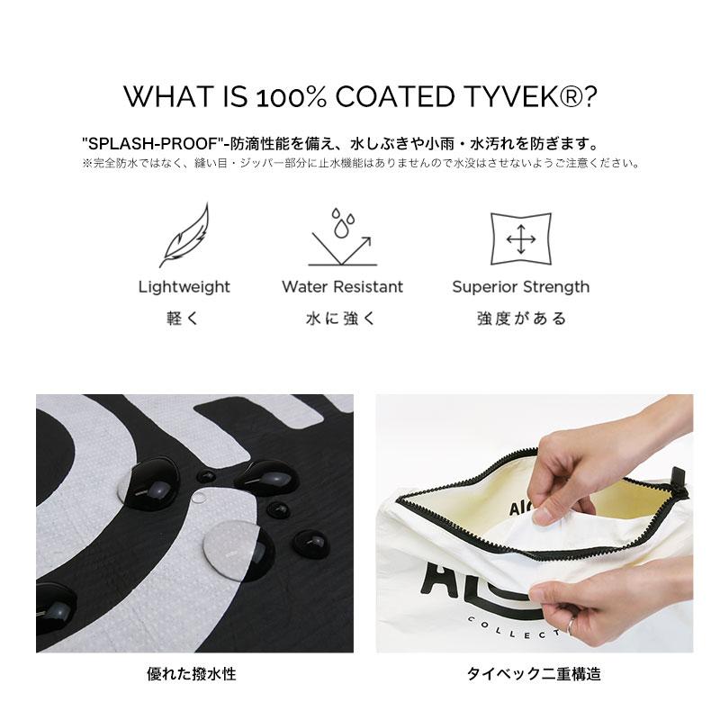 【S】アロハコレクション/Aloha Collection Pouch S SAMUDRA 撥水ポーチ Sサイズ