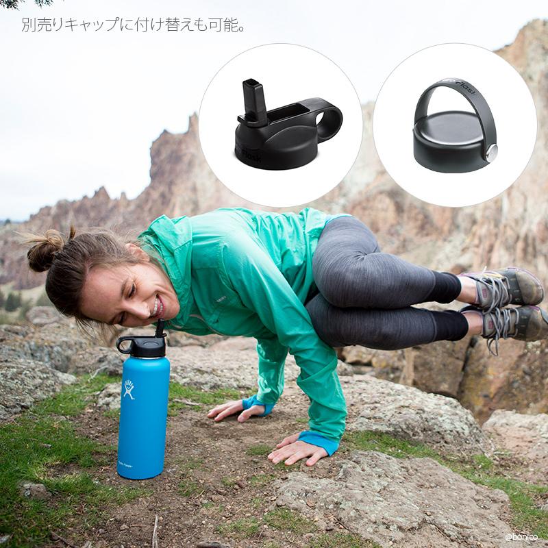 ハイドロフラスク/Hydro Flask 20 oz Coffee ステンレスボトル(591ml)