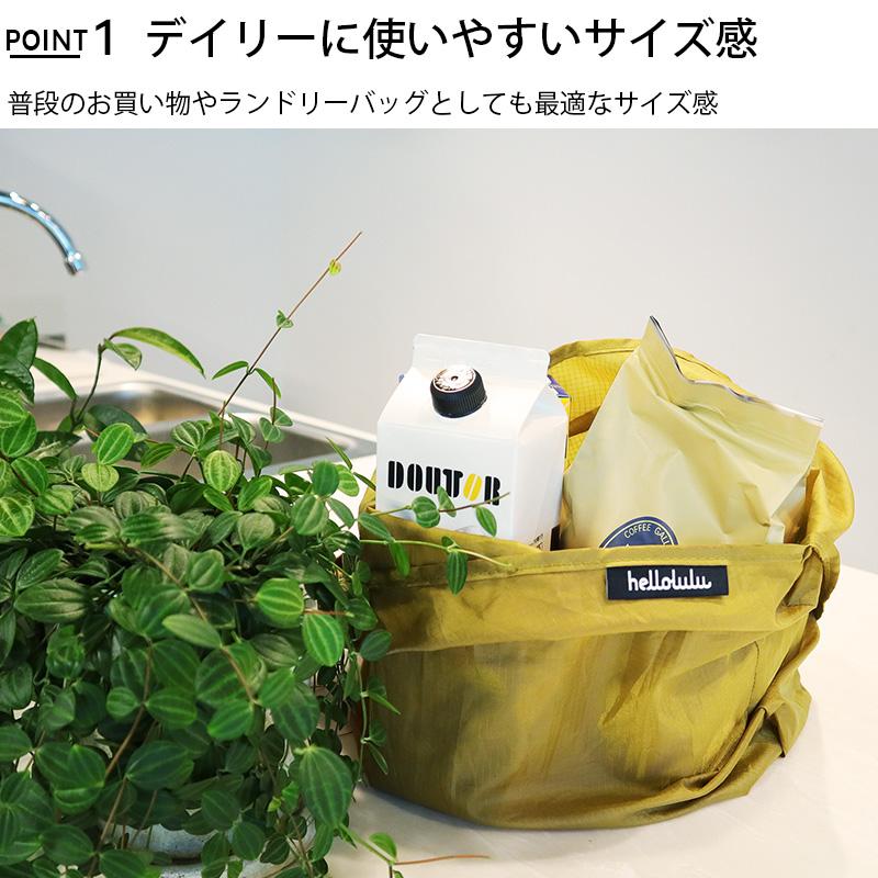 ハロルル/Hellolulu OVI (オビ)パッカブルマーケットバッグS/エコバッグ