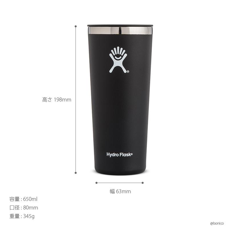 ハイドロフラスク/Hydro Flask 22oz Tumbler タンブラー(650ml)