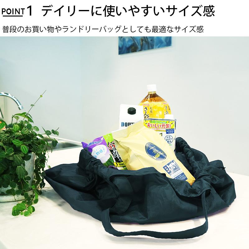 ハロルル/Hellolulu OLE (オーレ)パッカブルマーケットバッグM/エコバッグ