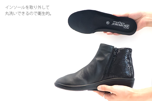 【50%OFF】アルコペディコ L'ライン SOPHIA L(ソフィアエル)  コンフォート軽量ブーツ【返品・交換不可】