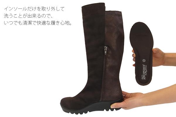 【70%OFF】アルコペディコ L'ライン HELENA LONG(ヘレナロング)  コンフォート軽量ブーツ【返品・交換不可】