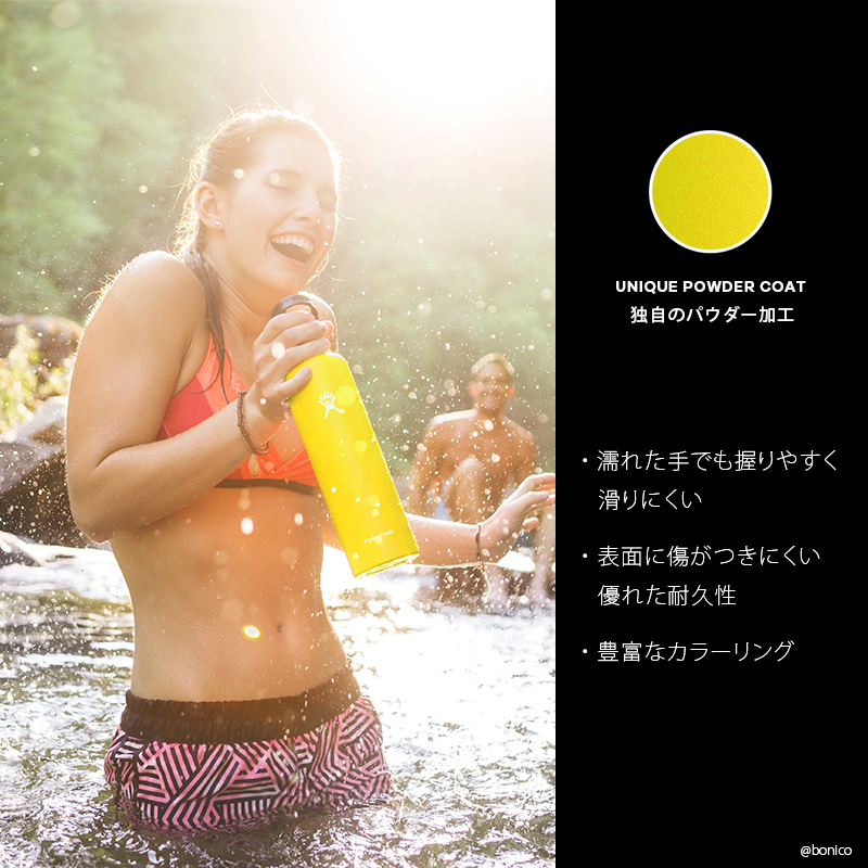 ハイドロフラスク/Hydro Flask Shave Ice Collection 32oz Wide Mouth ステンレスボトル(946ml)