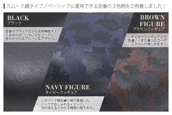 【50%OFF】アルコペディコ L'ライン DRESS(ドレス) コンフォート軽量パンプス【返品・交換不可】