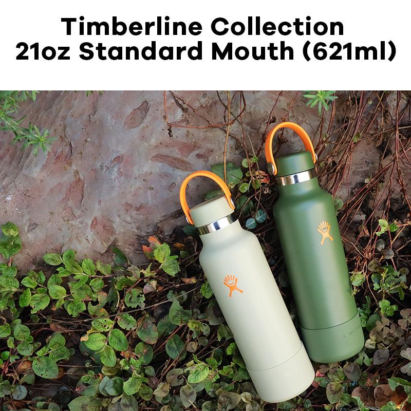 ハイドロフラスク/Hydro Flask Timberline Collection 21oz Standard Mouth ステンレスボトル(621ml)