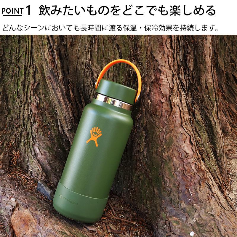 ハイドロフラスク/Hydro Flask Timberline Collection 32oz Wide Mouth ステンレスボトル(946ml)