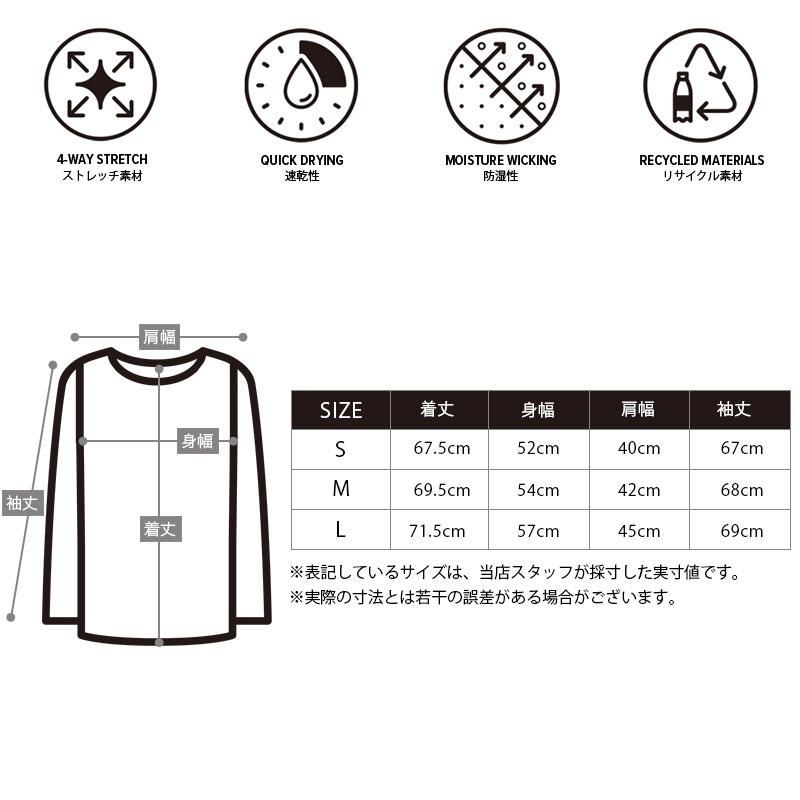 ヴオリ/Vuori PONTO PERFORMANCE CREW メンズロングTシャツ