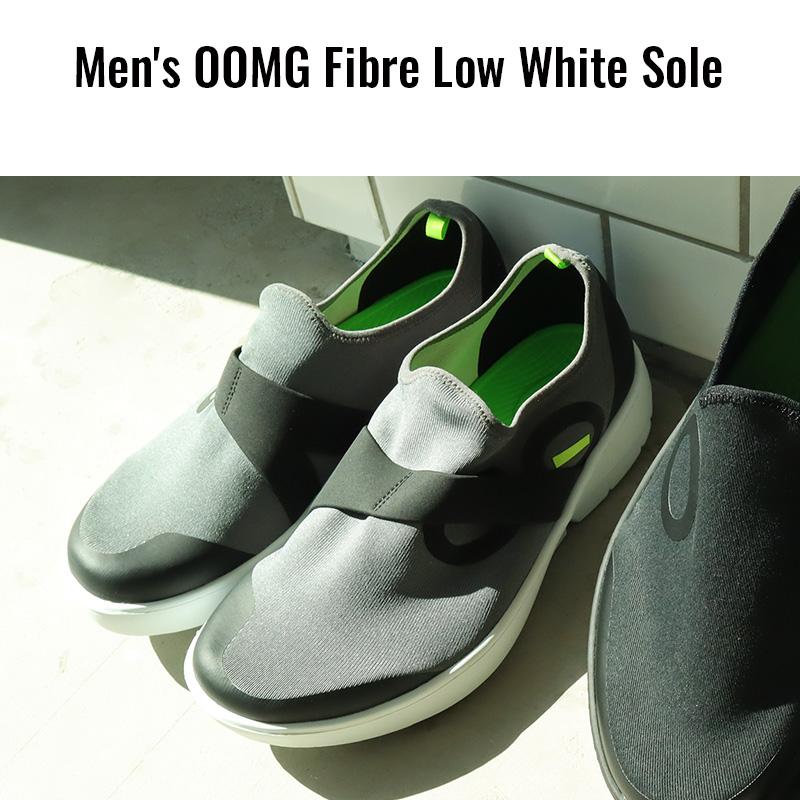 ウーフォス/OOFOS Men's OOMG Fibre Low White Sole(メンズウーエムジーファイバーロウ)リカバリーシューズ