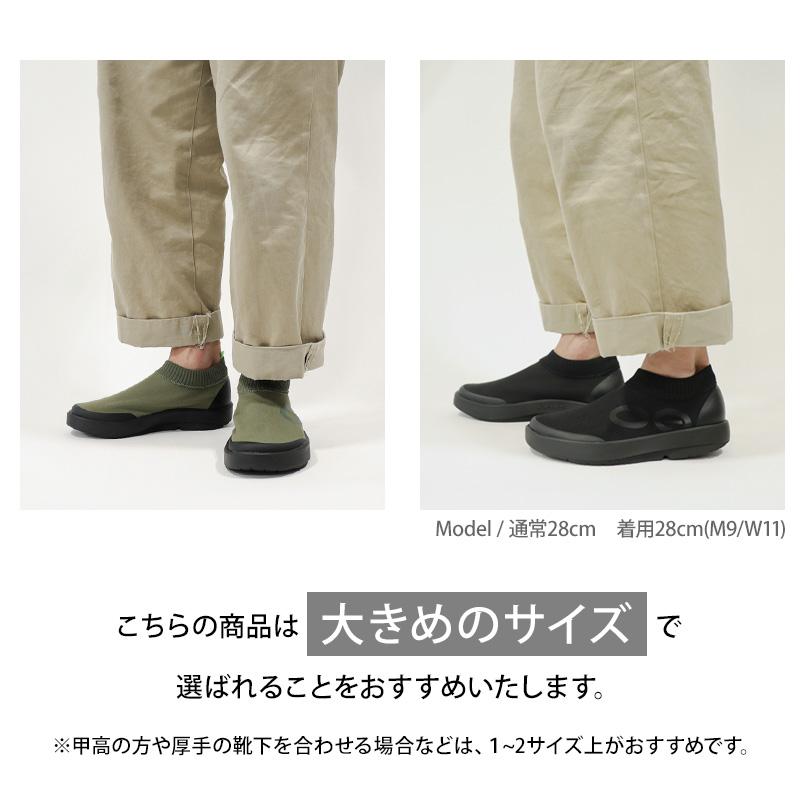 ウーフォス/OOFOS Men's OOMG eeZee Canvas Knit Black Sole(メンズウーエムジーイージーキャンバスニット)リカバリーシューズ