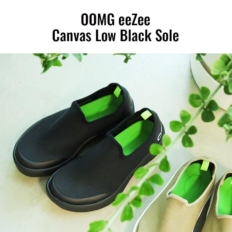 ウーフォス/OOFOS OOMG eeZee Canvas Low Black Sole(ウーエムジーイージーキャンバスロウ)リカバリーシューズ