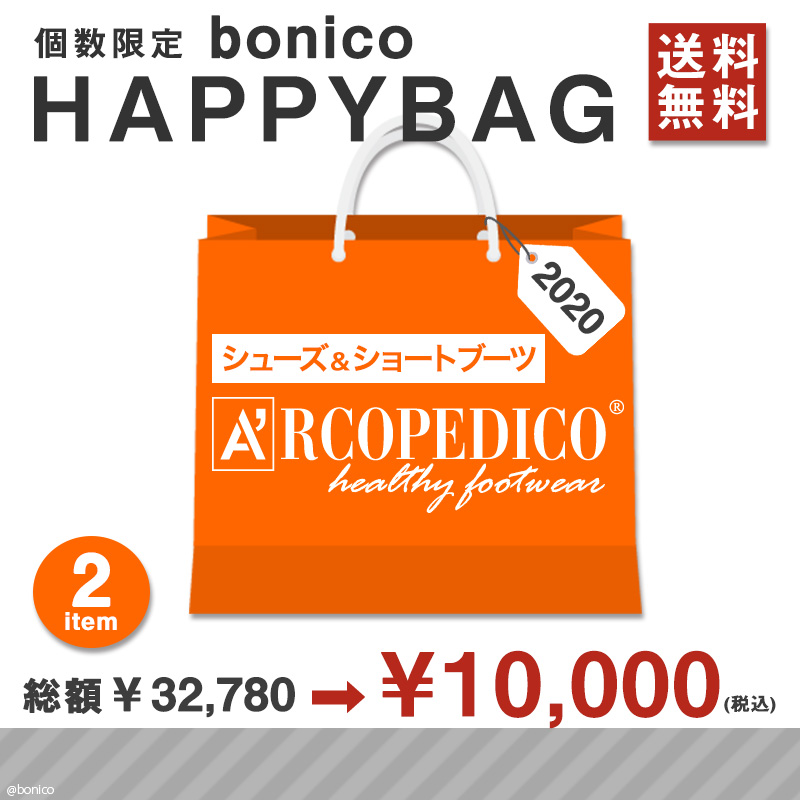 ARCOPEDICO Happy bonico Bag (シューズ&ショートブーツ) 【¥10,000】