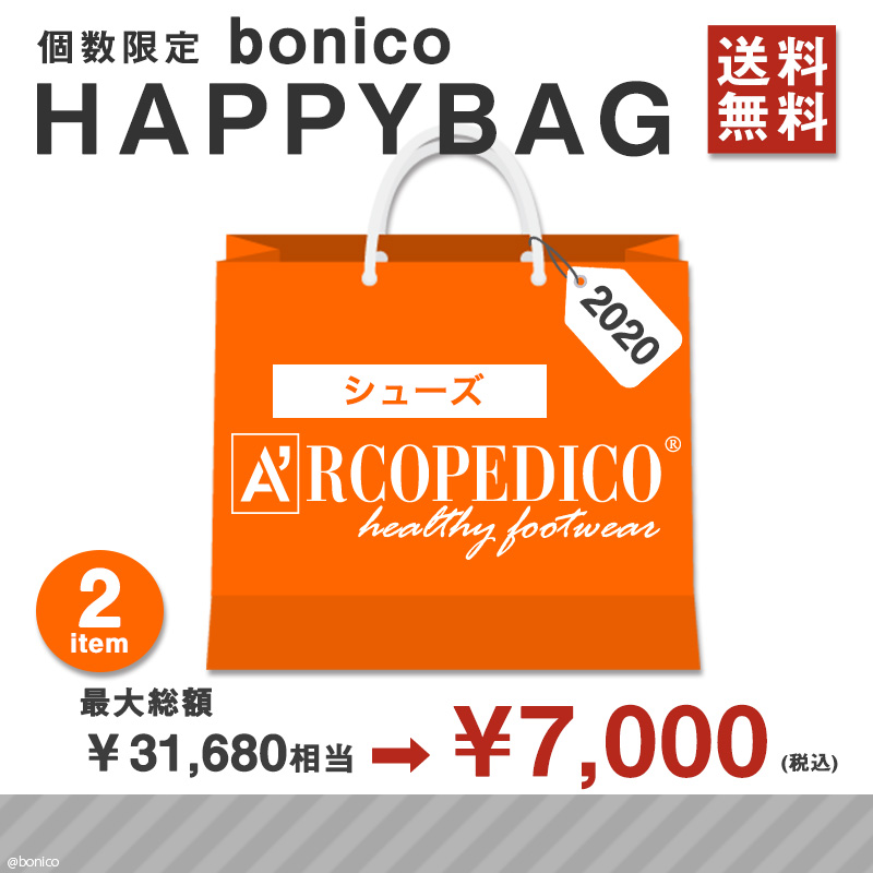 ARCOPEDICO Happy bonico Bag (シューズ) 【¥7,000】