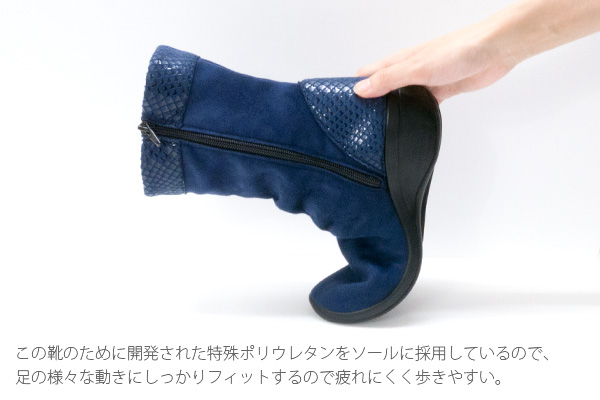 【50%OFF】アルコペディコ L'ライン PATRICIA(パトリシア)  コンフォート軽量ブーツ【返品・交換不可】
