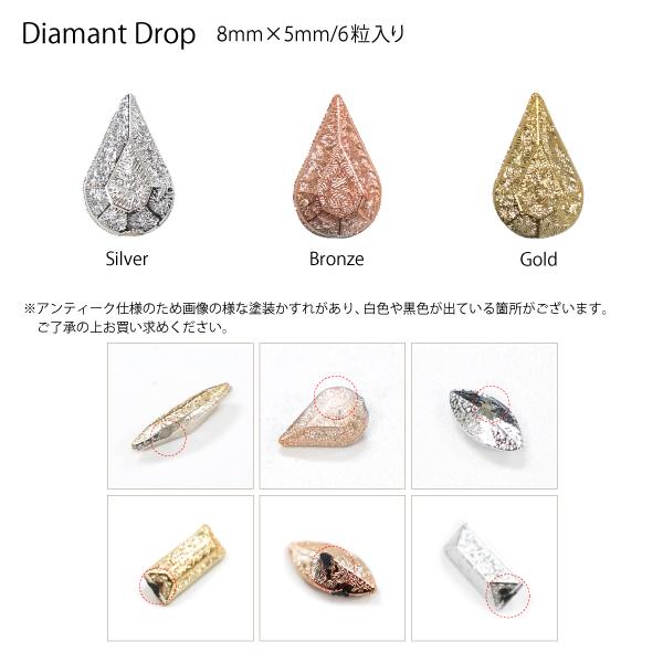 Bonnail×RieNofuji Diamant Drop _a0239