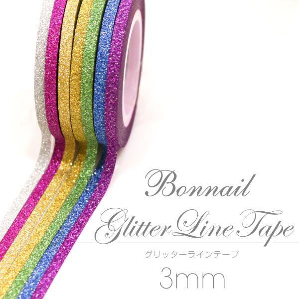 Bonnail グリッターラインテープ3mm _a0319