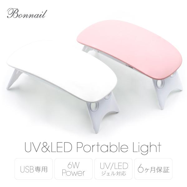Bonnail UV&LED ポータブルライト6W _a0478