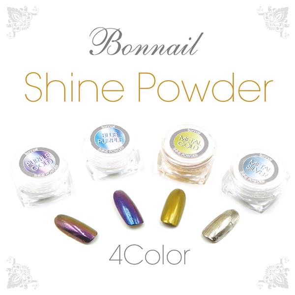 Bonnail シャインパウダー _a0382