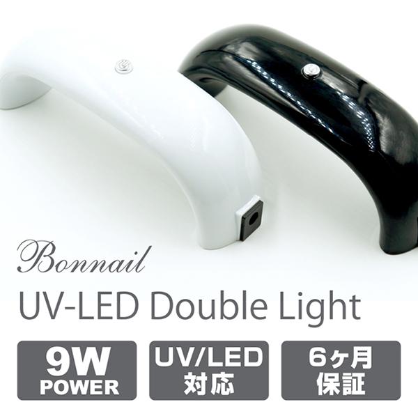 Bonnail UVLED Double Light _a0308