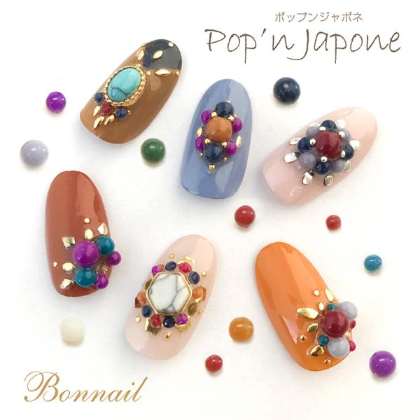 Bonnail ポップンジャポネ_287401