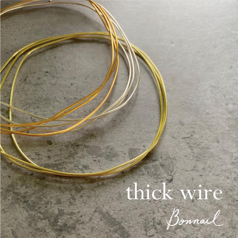 ボンネイル ジェルネイル ワイヤー メタリック パーツ 素材 アート@Bonnail thick wire