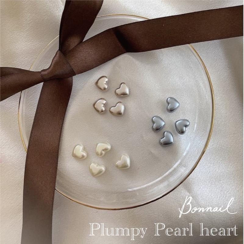 ボンネイル ジェルネイル パーツ ハート ワンポイント 素材@Bonnail Plumpy Pearl heart  @756442