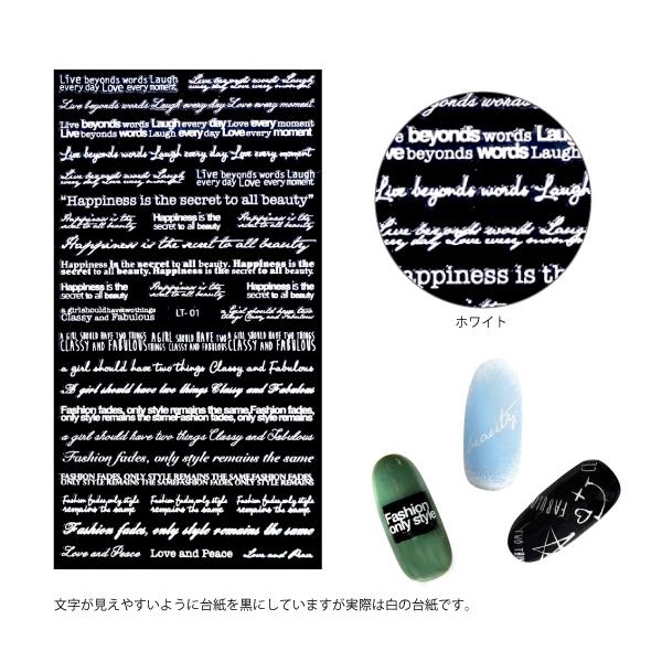 メッセージフィルム _a0242