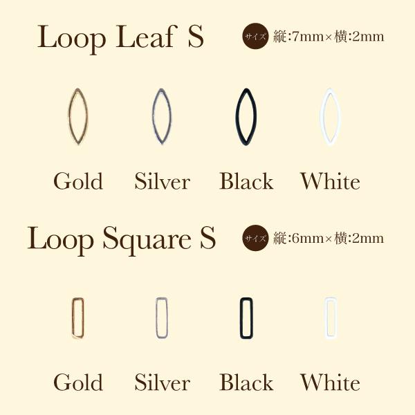 Bonnail×RieNofuji Loop S _a0335