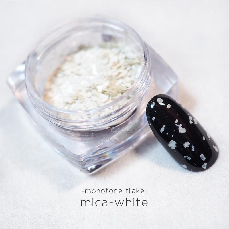 ボンネイル ジェルネイル パーツ アート ホロ ミックス@flicka nail arts Spice -flake monotone flake