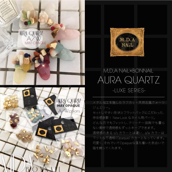 Bonnail×mda Aura Quartz Luxe _a0430