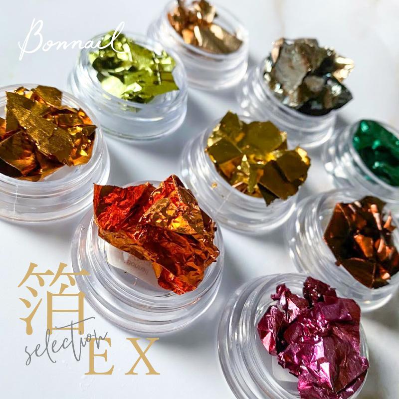ボンネイル ジェルネイル アート 素材 箔 ホイル 高級 カラーBonnail箔セレクションEX