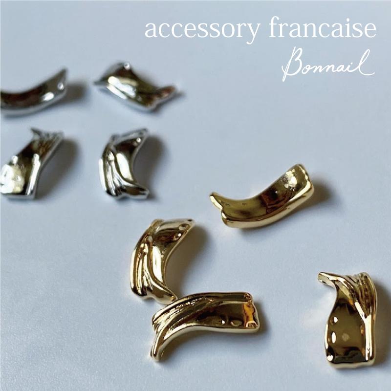 ボンネイル ジェルネイル アート パーツ メタルパーツ アクセサリー ジュエリー@Bonnail accessory フランセーズ